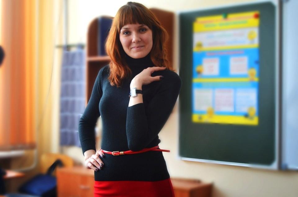 Анастасия Мингачева рассказала «Комсомолке», чем будет удивлять жюри в финале конкурса осенью, и какие качества, на ее взгляд, говорят о профессионализме педагога.