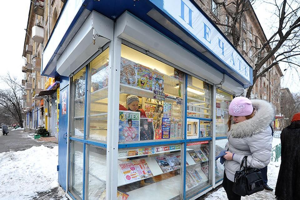 Борьба городских властей с незаконными ларьками затронула киоски периодической печати.