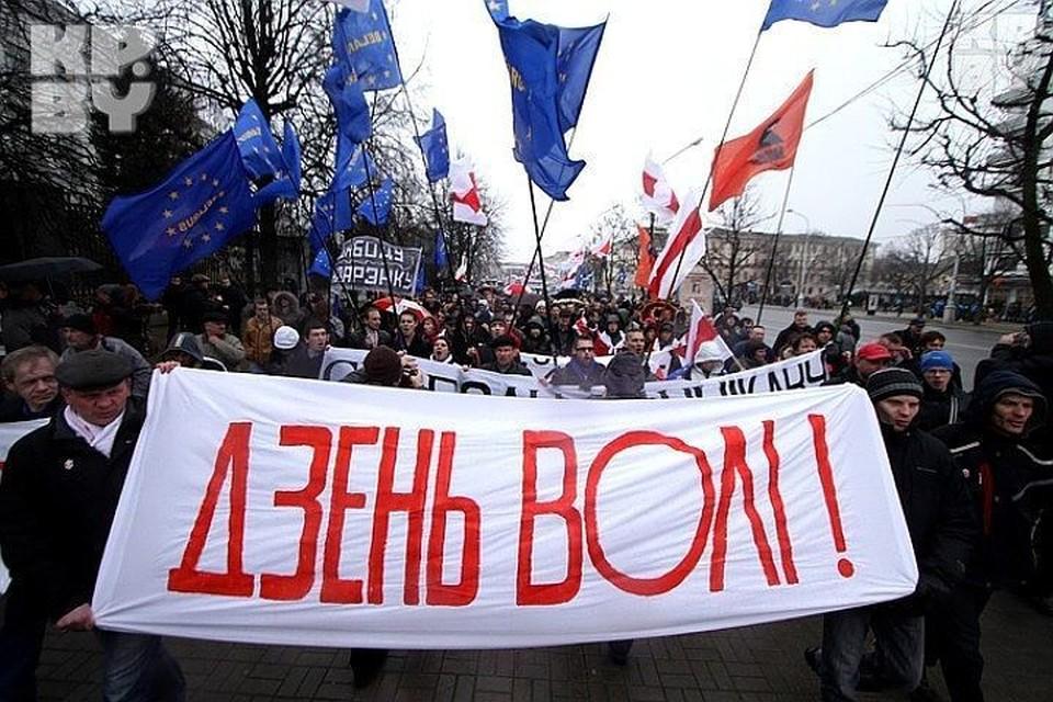 Снимок акции День Воли