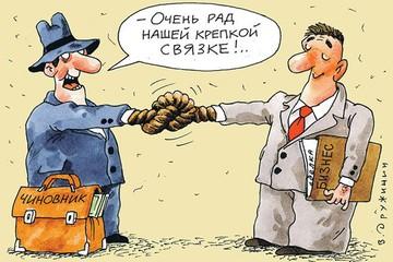 Считать ли блат коррупцией?