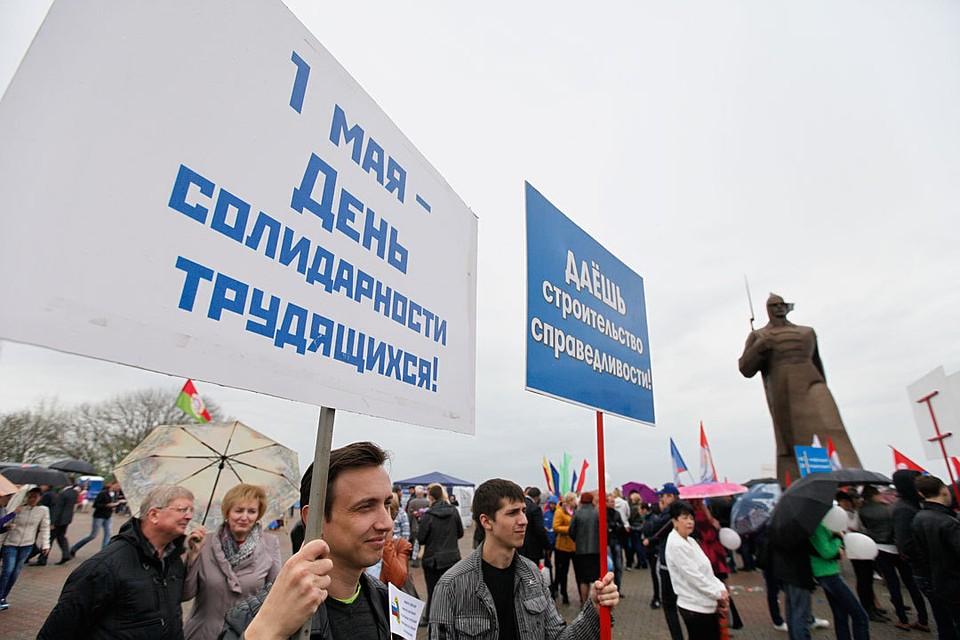 программа мероприятий на 9 мая 2017 ульяновск