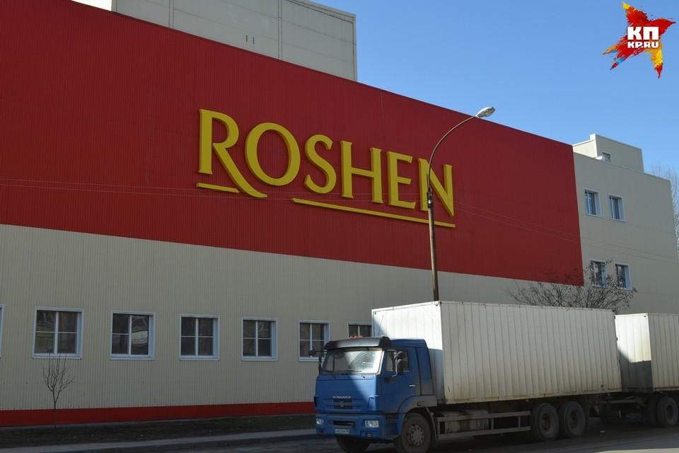 В Липецка начали сокращать работников фабрики «Рошен»