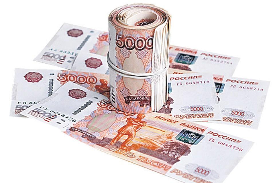 деньги в долг государству