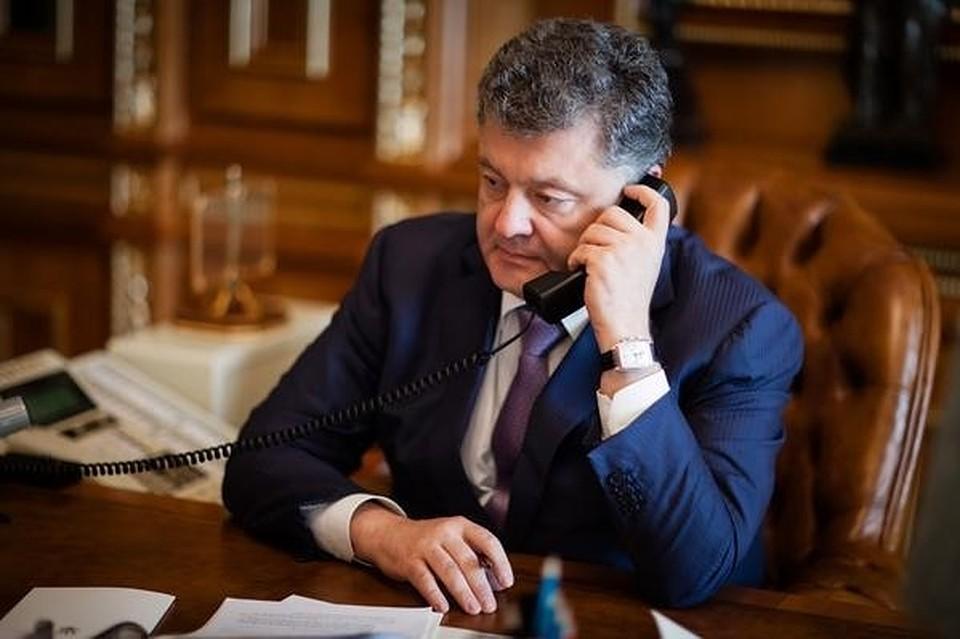 Скачать книгу телефонные переговоры