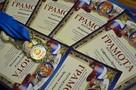 В Воронеже наградили победителей трех конкурсов по пожарной безопасности