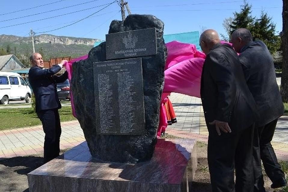 Камень для памятников цена а пробивают другую памятники липецк цена д
