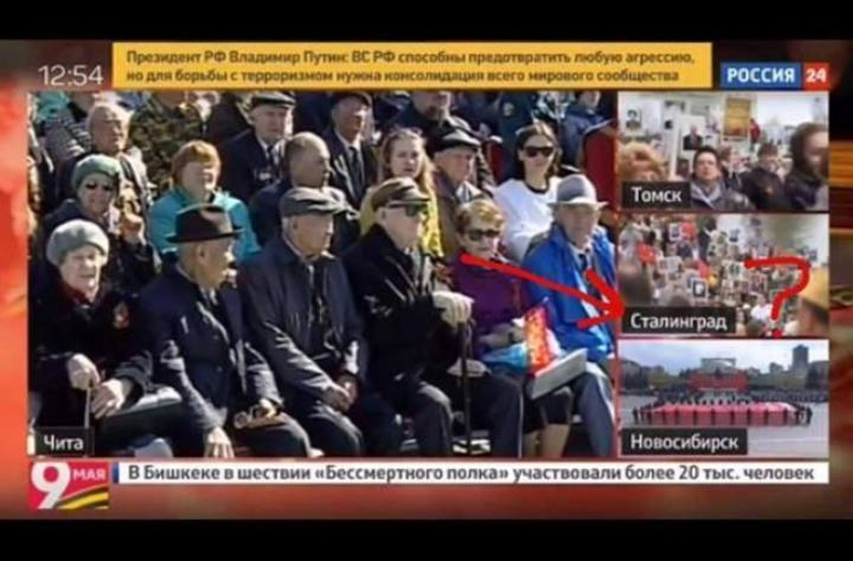 """Фото - скрин с видеотрансляции Парадов Победы на канале """"Россия24""""."""
