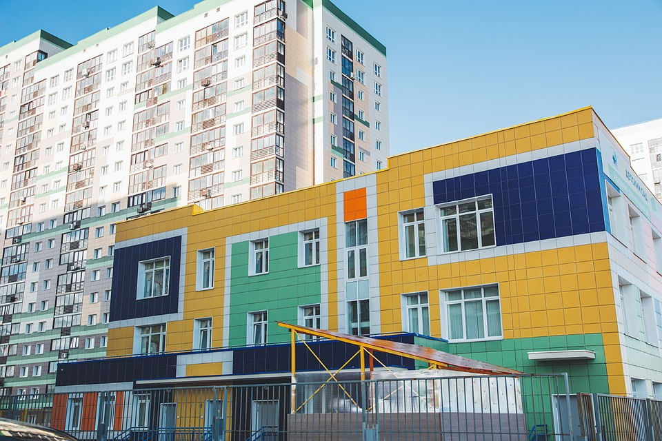 Документы для кредита в москве Крутицкий Вал улица купить трудовой договор Сухаревская