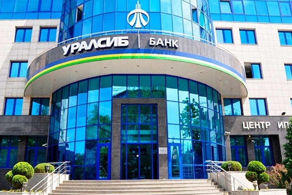 Пакет документов для получения кредита Пятницкий переулок сзи 6 получить Улица Академика Королёва