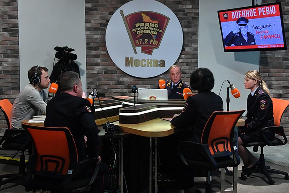 """Что это было - продуманная провокация или стечение обстоятельств? Выясняем в эфире Радио """"Комсомольская правда"""""""