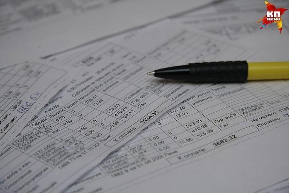 Платят ли налог с покупки квартиры пенсионеры
