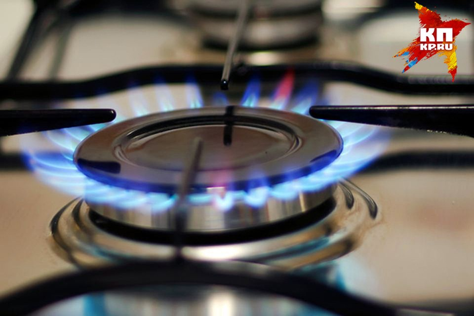 В нескольких дома Хабаровска в июне отключат газ
