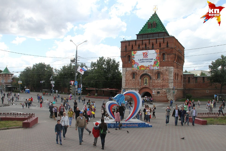 Программа празднования Дня города в Нижнем Новгороде 12 июня 2017.