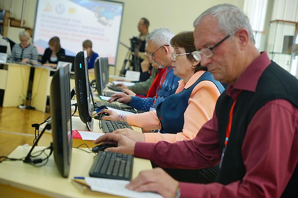 Сайт союза пенсионеров россии по нижегородской области