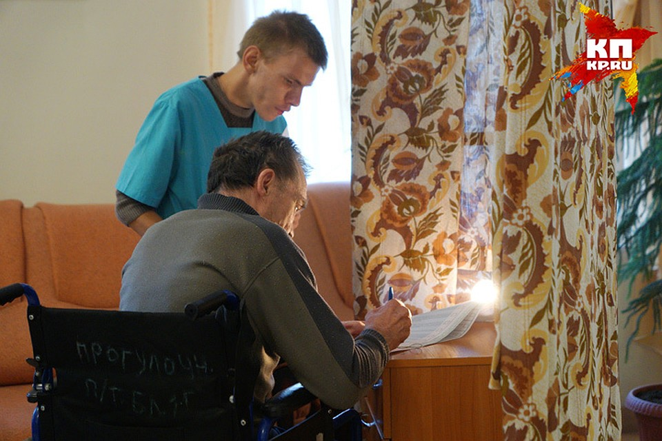 помощь на дому престарелых