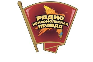 «Утро» на радио «КП» - Иркутск. 20 июня