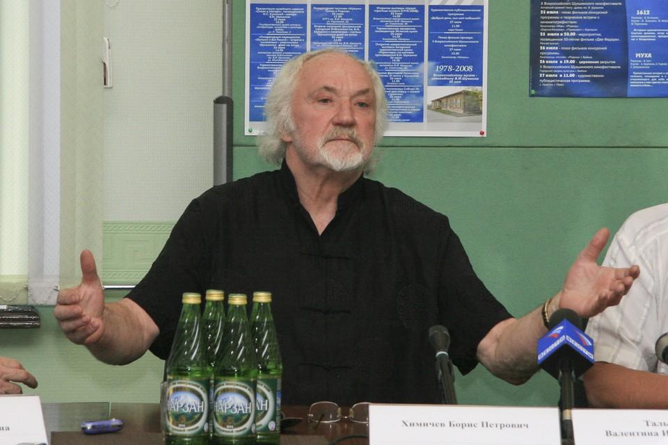 Борис Химичев.