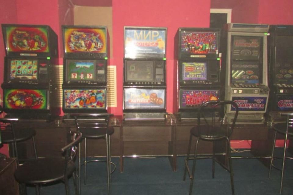 Игровые автоматы на пристанской протяжении многих лет игровые автоматы регистрацию а на некоторых даже