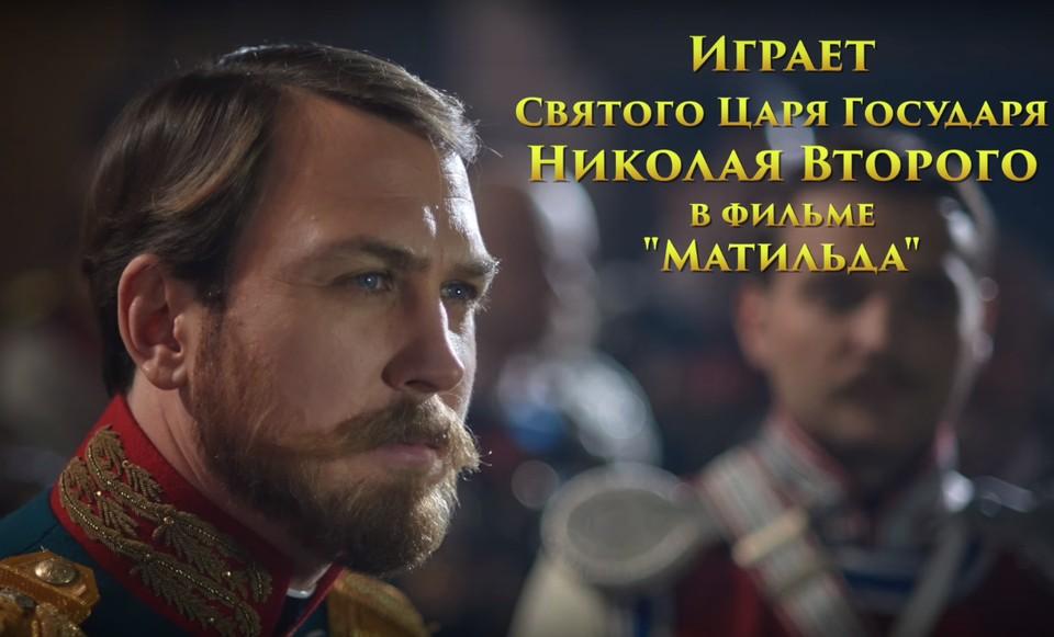 Фото: скрин с видео