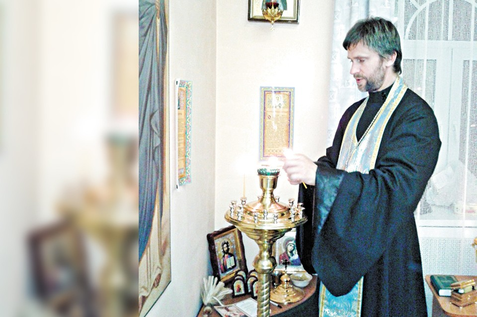 Максим Золотухин, иерей
