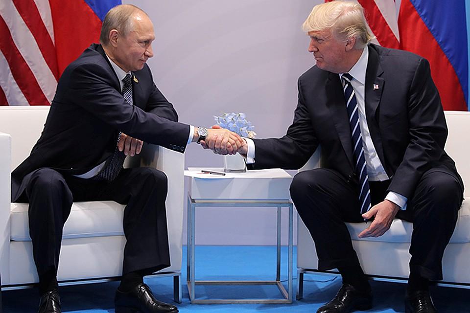 Картинки по запросу В Гамбурге прошла первая встреча Владимира Путина и Дональда Трампа (видео)