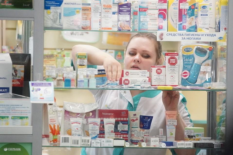 аптека 336