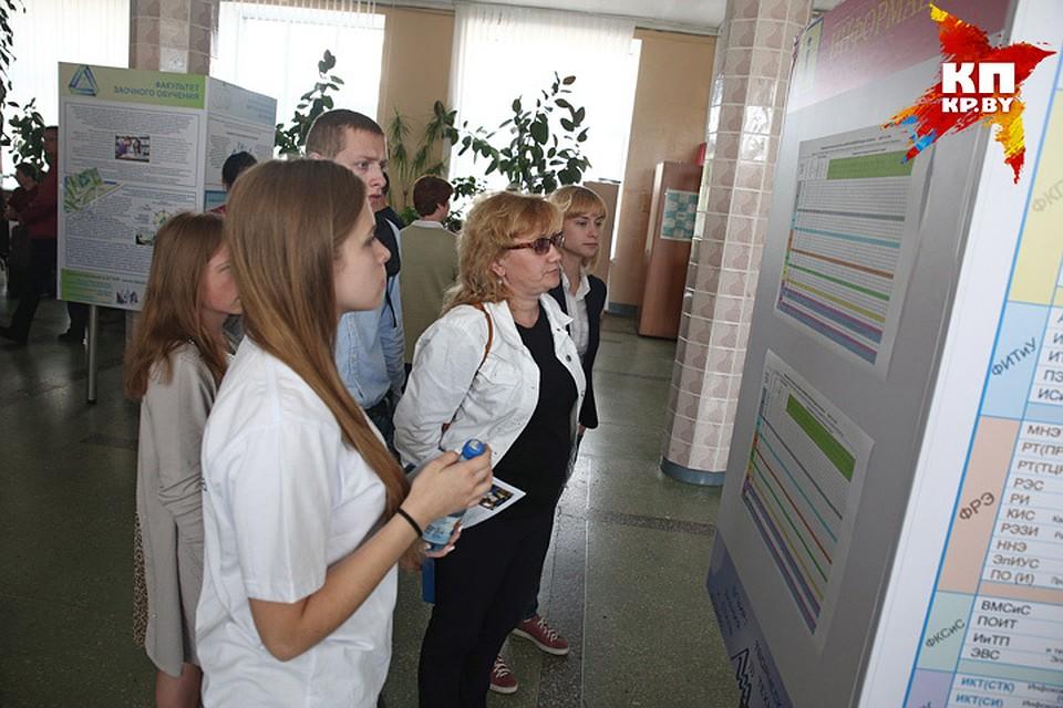 Бесплатное обучение в вузах в брянске черная пятница 2019 словакия