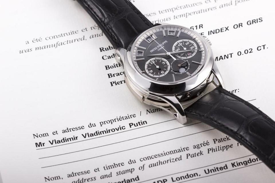"""Часы Путина"". Фото: Monaco Legend Auctions"