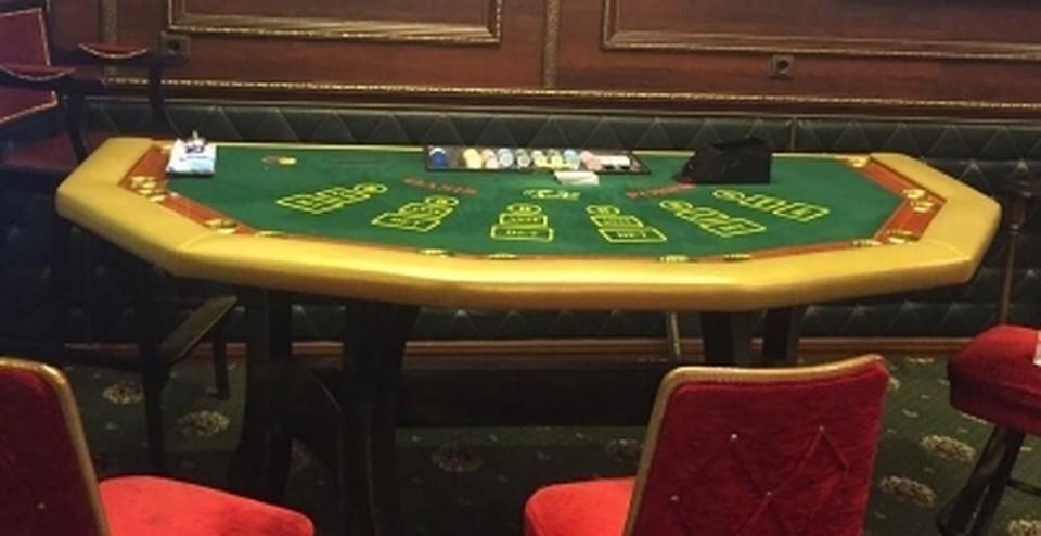chelyabinskie-kazino