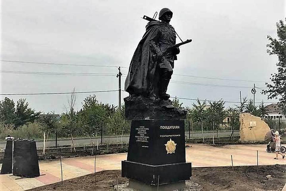 Памятники цена ставрополь официальный сайт памятник в минске высота которого 38 метров минск