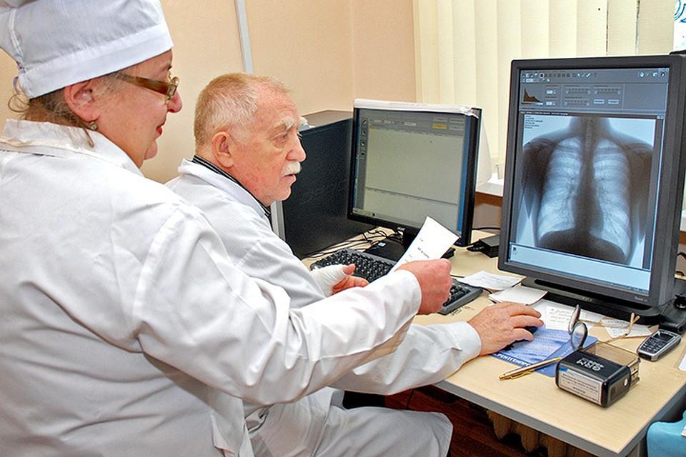 Лор отделение областной больницы в череповце