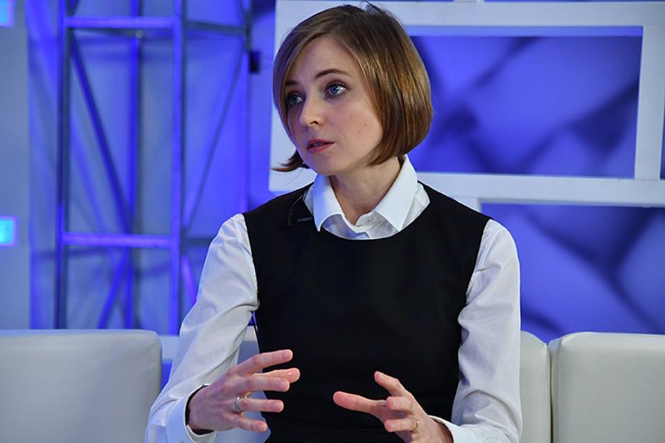 Наталья Поклонская требует запретить фильм Матильда