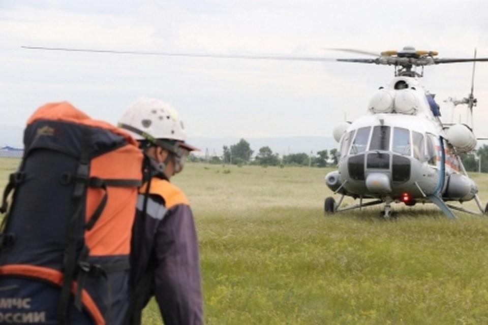 спасение рыбаков на вертолете