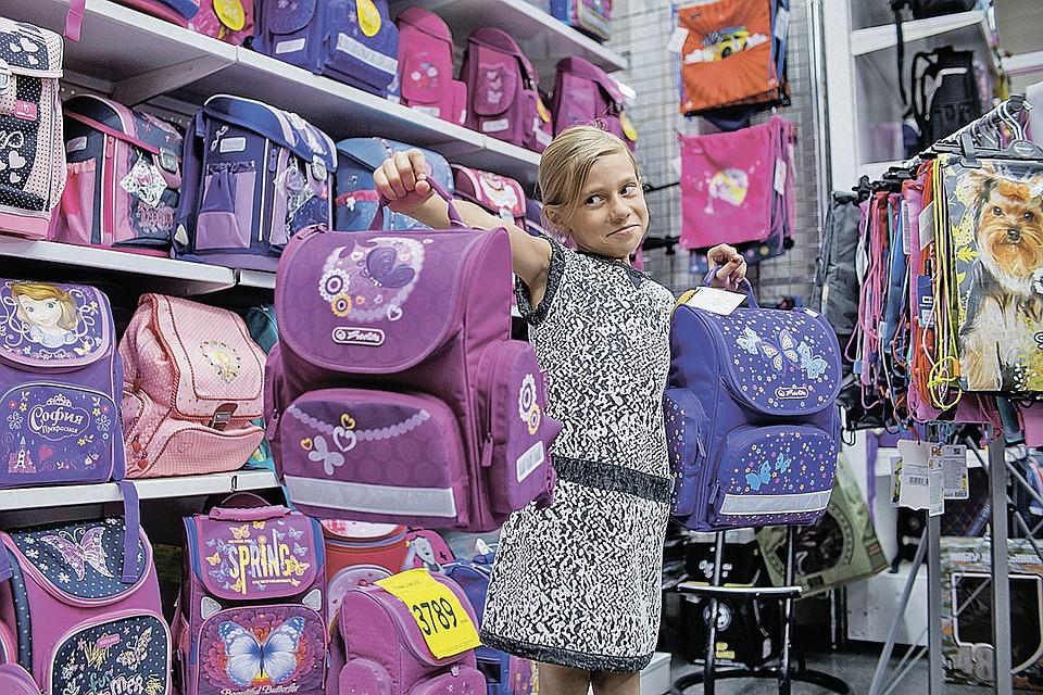 be82646c4ecc Как собрать ребенка в школу на 1 сентября и на чем можно сэкономить