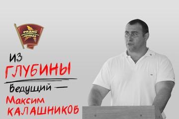 Президенту направлен проект решения вопроса о неконтролируемом росте Москвы на фоне опустынивания остальной территории России