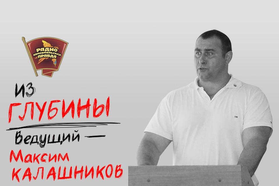 Президенту предложили перенести столицу России за Урал