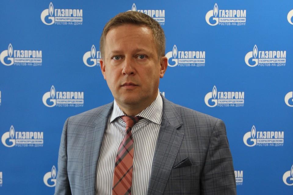 Заместитель генерального директора - главный инженер ПАО «Газпром газораспределение Ростов-на-Дону» Юрий Казбек
