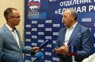 Валерий Радаев набрал почти 75% голосов избирателей на выборах губернатора Саратовской области