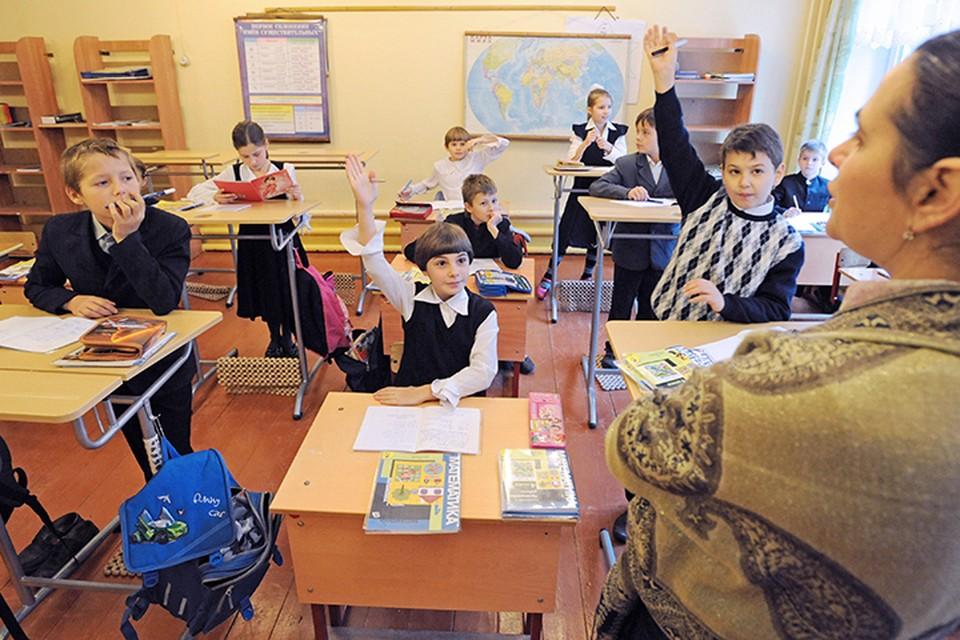 Непедагогические меры воздействия выбрала учительница из Петербурга. Фото ТАСС/ Алексей Филиппов