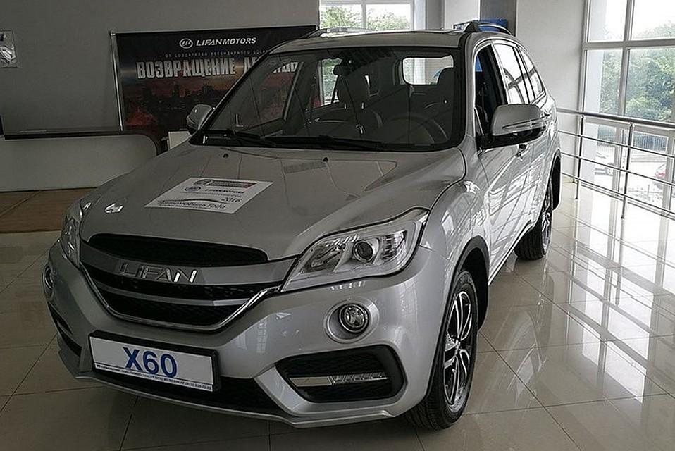 Китайские авто купить в москве автосалон сетевые автосалоны москвы