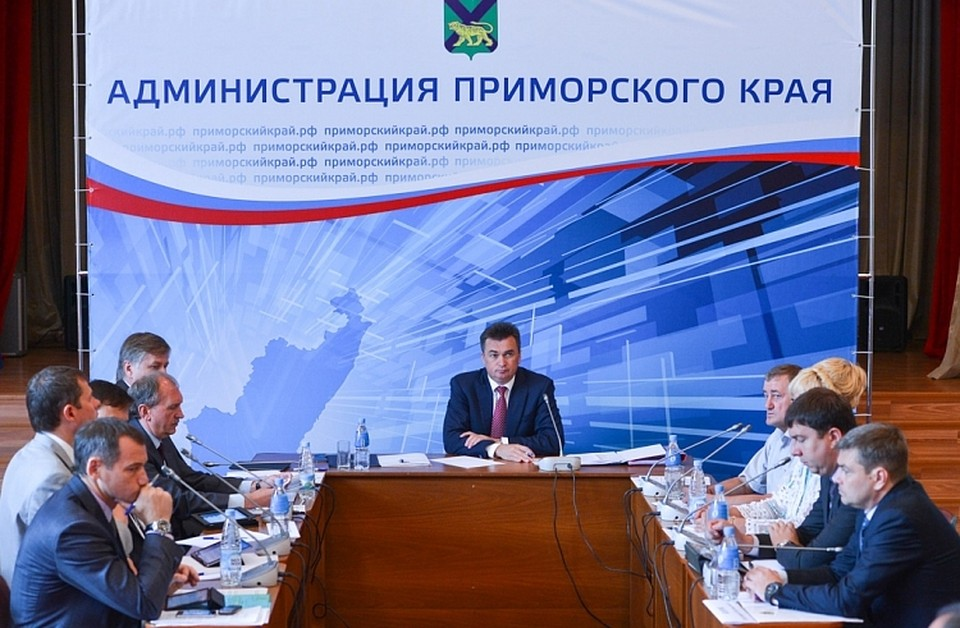 фото: primorsky.ru.
