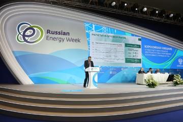 Глава Минэнерго провел всероссийское совещание о подготовке регионов к отопительному сезону