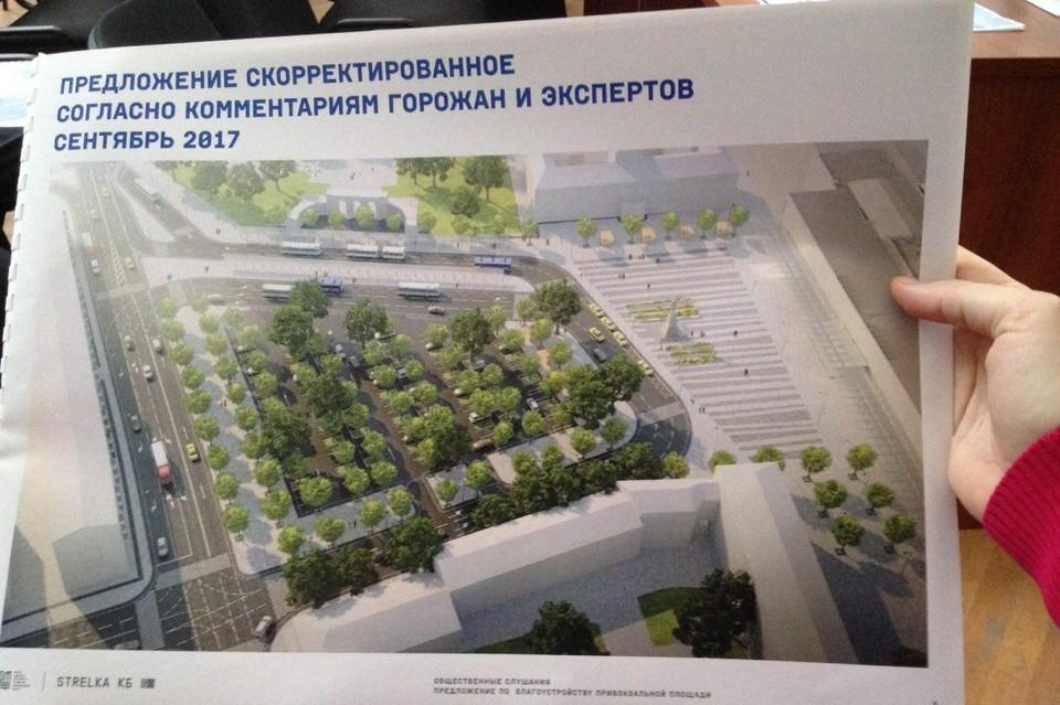 Проект новой реконструкции Привокзальной площади с переносом памятника Дзержинскому.