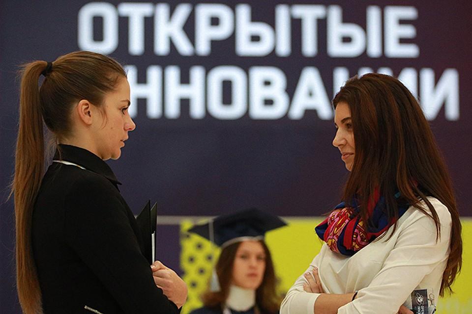 Не теряйте ни минуты. Спланируйте свое время на форуме. Фото: Владимир Смирнов/ТАСС