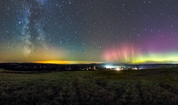 Магнитная буря подарила пермякам яркое зрелище: небо озарило северное сияние
