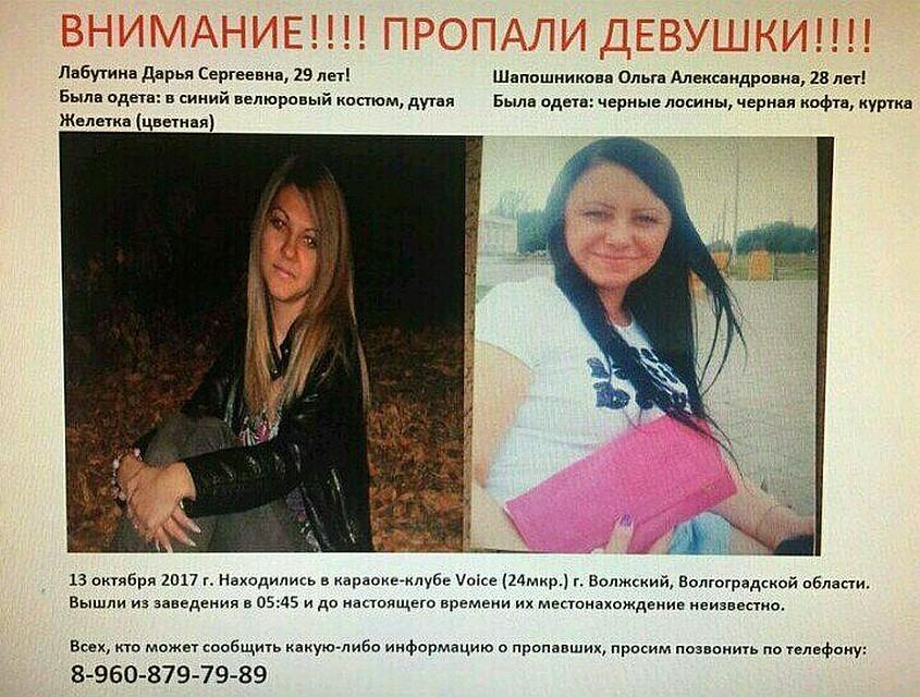 Фото голых девушек города волжский — photo 8