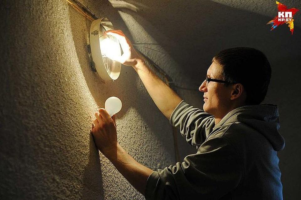 Чиновники хотят, чтобы ночные и дневные тарифы на электричество различались минимум в два раза.