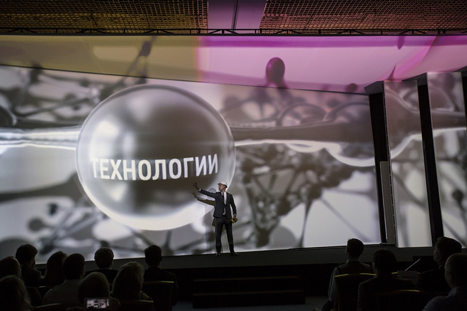 Презентация синтетических автомобильных масел Rosneft Magnum и Rosneft Revolux больше всего напоминало кадры представления нового телекоммуникационного продукта Фото: Александр Земляниченко