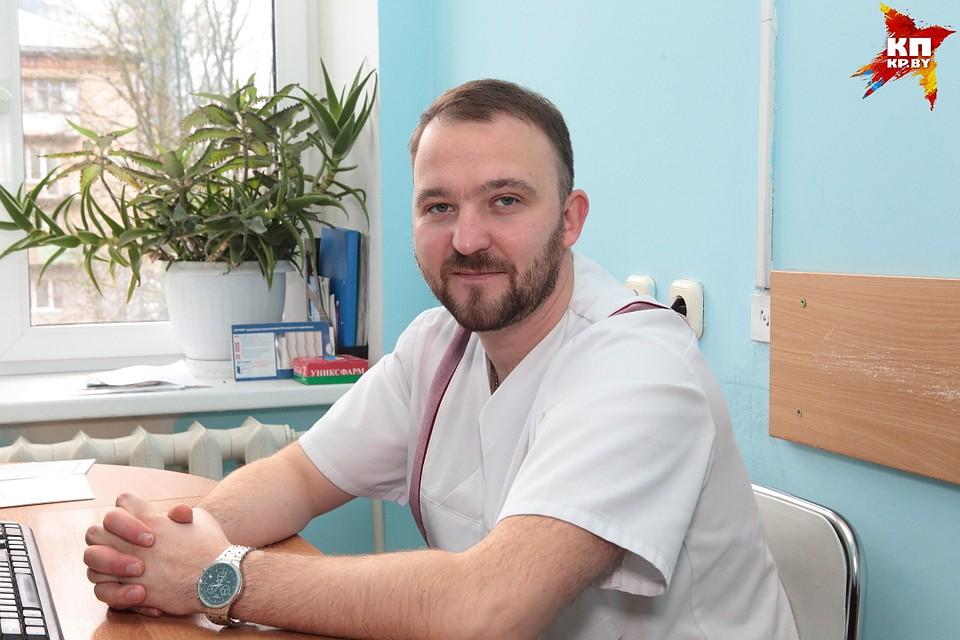 Родионов Алексей Сергеевич