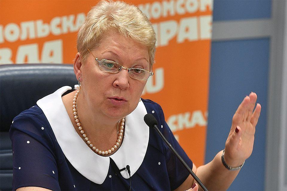 Глава Минобрнауки Ольга Васильева